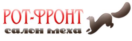 Магазин меховых изделий Рот-Фронт